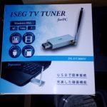 USBのテレビチューナーを買うとNHKがやってくる‐ZOX DS-DT308SV顛末